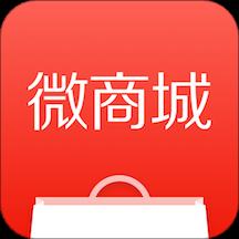 有赞微商城app手机官方版 4.87.0