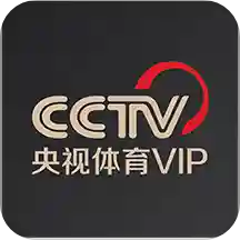 cctv5世预赛直播 6.0.1
