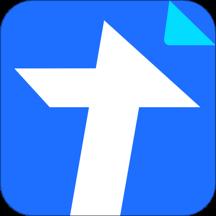 腾讯文档app官方最新版