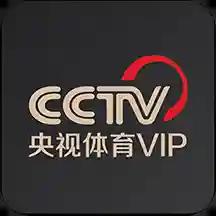 央视体育vip官方网站最新版 6.0.1