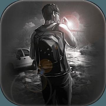 活下去游戏官方版 8.25