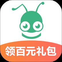 蚂蚁短租网app官方最新版