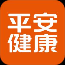 平安健康app官方版 7.31.1