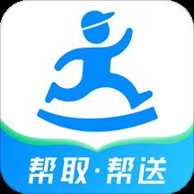 达达快送app官方最新版 8.13.0