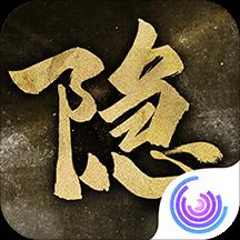 隐形守护者游戏官方最新版 1.0.9