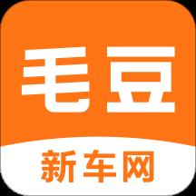 毛豆新车网app官方最新版