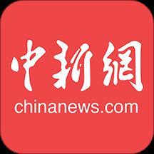 中国新闻网官方手机版