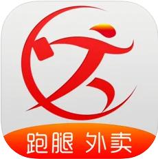 跑购腿官方app