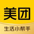 美团app官方版