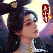 聊斋志异手游官网最新版  v3.2.5