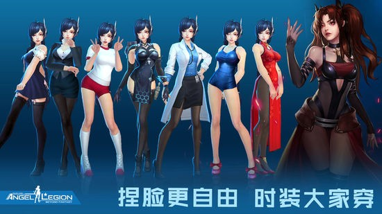 女神星球中文版