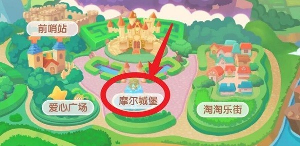 摩尔庄园怎么解锁么么公主?摩尔庄园么么公主解锁方法