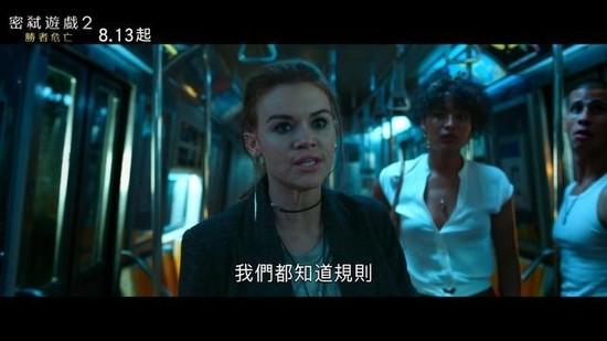密室逃生2全新关卡新中文预告,难度更高更致命的挑战