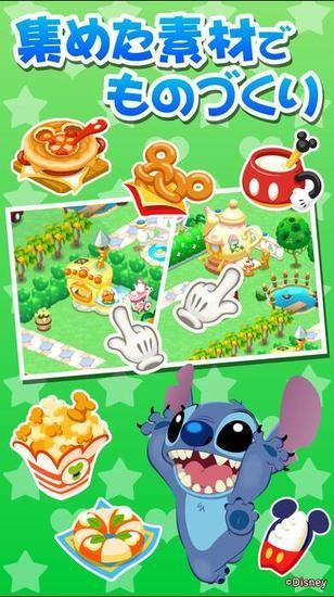 迪士尼魔法城堡梦幻岛中文版