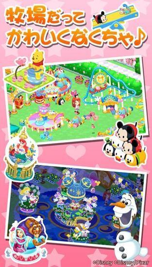 迪士尼魔法城堡梦幻岛汉化版
