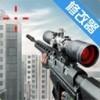 狙击手3D破解版无限金币