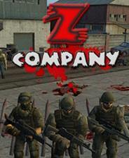 Z公司(Z-Company)单机版免安装版