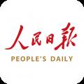 人民日报手机客户端官方版