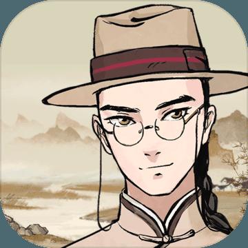山河旅探游戏安卓版 v1.0 预约版