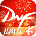 dnf助手安卓最新版