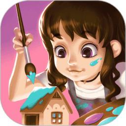 小公主涂色世界安卓手机正式版