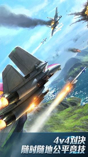 现代空战3D破解免费无限内购版下载