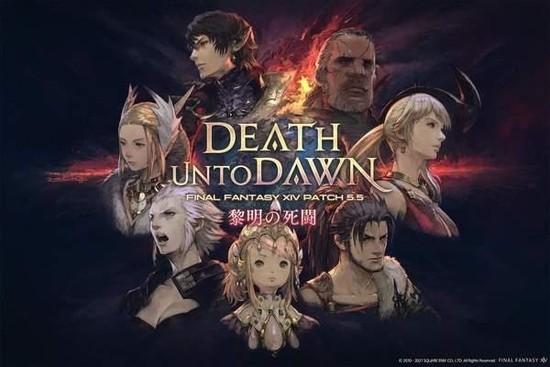 《最终幻想14》服务器不堪重负,将对挂机玩家实行强制下线