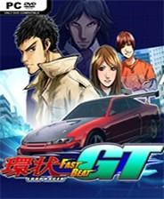 环状赛车GT(FAST BEAT LOOP RACER GT)单机中文版免安装