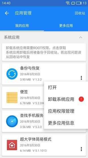 谷歌安装器小米专版最新版下载