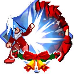 蓝之元素圣诞节最新版 v1.2.1