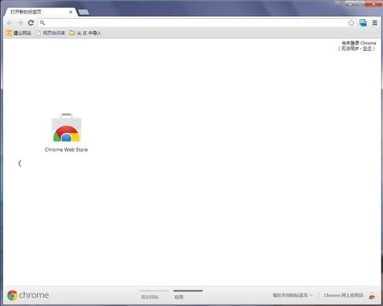 chrome浏览器电脑版