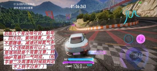王牌竞速驾考科目三怎么过 王牌竞速驾照考试科目三技巧