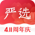 网易严选安卓版官方最新版
