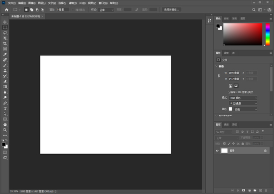 Photoshop CC2021最新版
