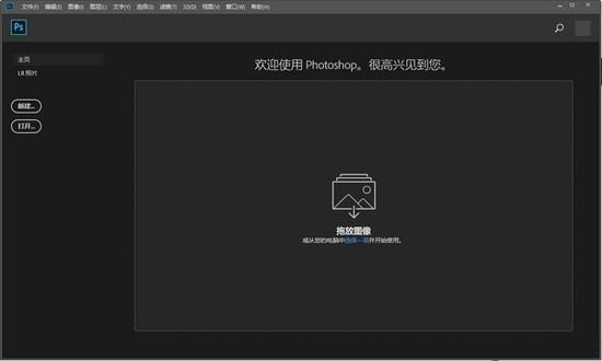 Adobe Photoshop CC 2021免费版下载