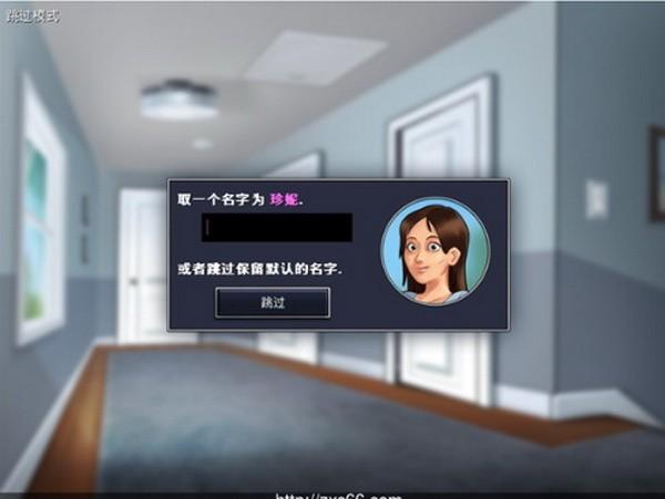 夏日传说安卓汉化版下载