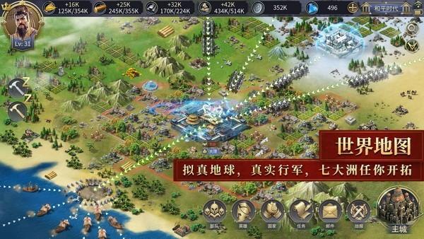 英雄之城2游戏官方最新版本
