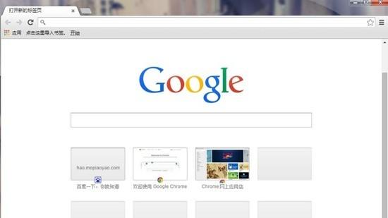 谷歌浏览器官网下载电脑版