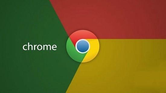 谷歌浏览器电脑版下载