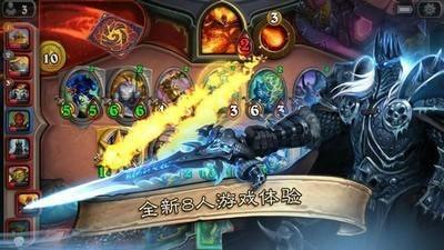 炉石传说手机版官方最新版下载