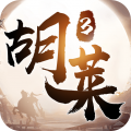 胡莱三国3官方最新版  v10.8.9