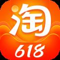 淘宝app手机版 v10.2.10