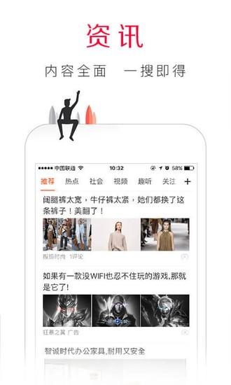 百度浏览器官网版app下载
