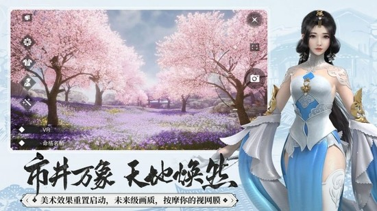 一梦江湖官方版下载
