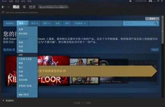 steam电脑版官网下载