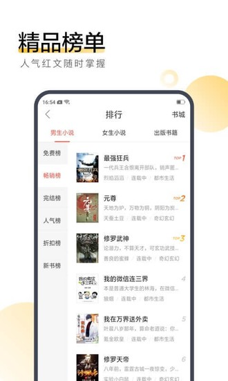 搜狗阅读小说免费阅读版下载