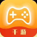 千游游戏盒官方版下载