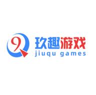 玖趣游戏平台官方下载
