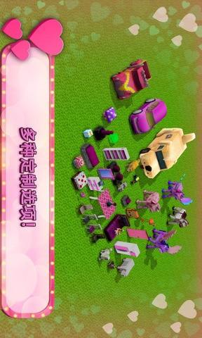 女孩主题公园世界免费下载V1.1手机版下载