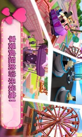 女孩主题公园世界中文免费下载V1.1手机版下载